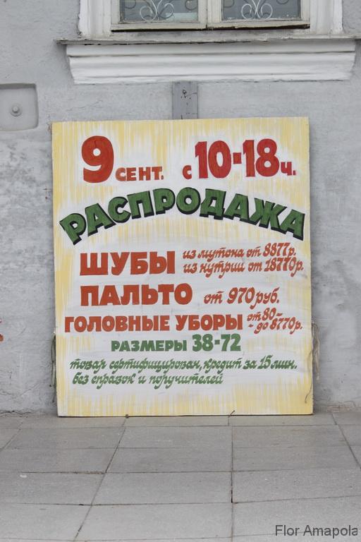 bogdanovich_gorod_kontrastov_05