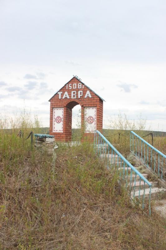 tavra_45